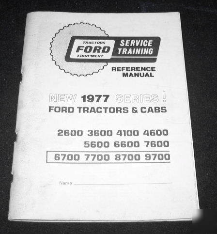 Ford 4600 service manual